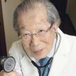 Những bí quyết trường thọ của huyền thoại y học Nhật Bản